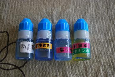 4種類の薬.JPG