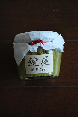 まめママ大好き!柚胡椒♪.JPG