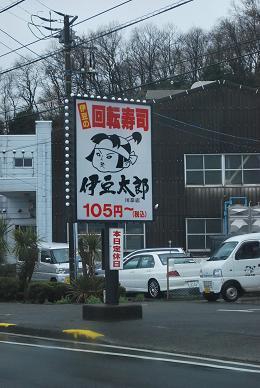 まめ太郎の親戚か!?.JPG