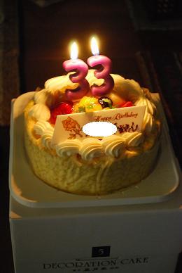 ケーキ。.JPG