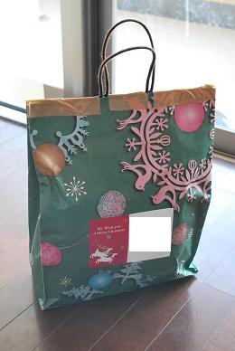 サンタさんからのプレゼント♪.JPG
