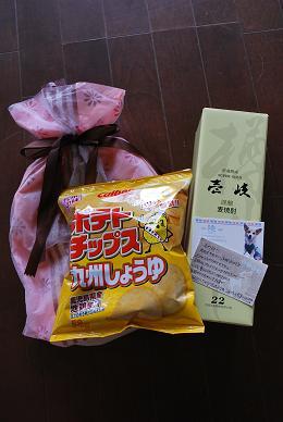 プレゼント♪〜トモさんから〜.JPG