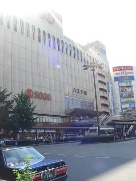 八王子駅。.JPG