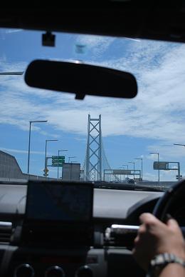 明石海峡大橋が見えてきました。.JPG