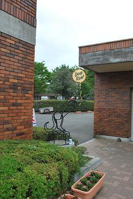 向かうは昭和記念公園、ドッグラン。.JPG