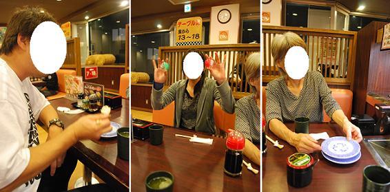 寿司♪-1.JPG