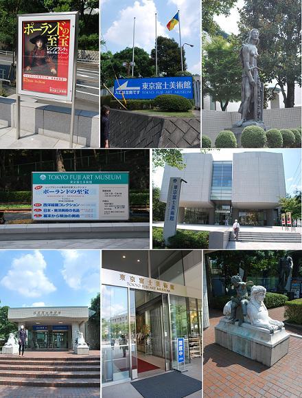東京富士美術館へ….JPG