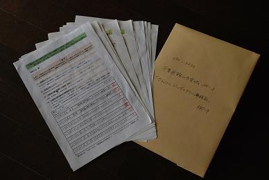 署名にご協力頂いた皆様、アリガトウございました!!!.JPG