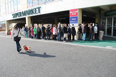 開店前から行列。-1.JPG