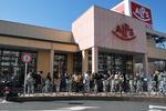 開店前から行列。.JPG