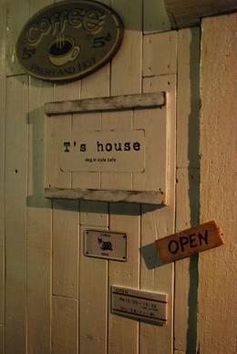 T's houseさん。-1.JPG