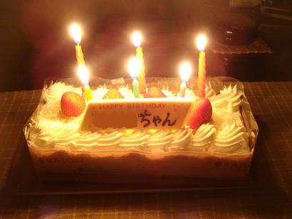 burthday cake.JPG