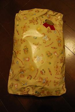 momoちゃん家から素敵なプレゼントを…-1.JPG